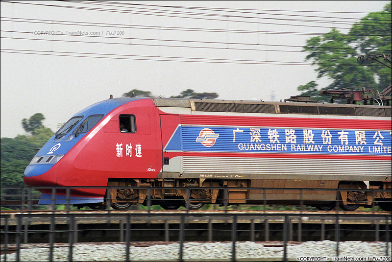 2007年2月。广州下元。 X2000执行T804次直通车开往广州。(A7205)