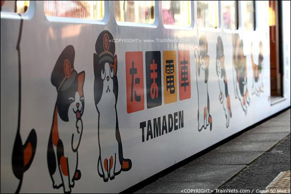 """贵志站。""""阿玉电车""""侧面,有着形态不一的阿玉卡通图案。(IMG-4259-120130)"""