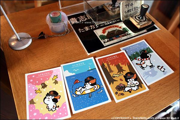 贵志站。一套春夏秋冬的阿玉明信片,可以在这里免费自助盖纪念章。(IMG-4324-120130)