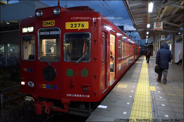 """和歌山站。""""玩具电车""""正面。(IMG-4430-120130)"""