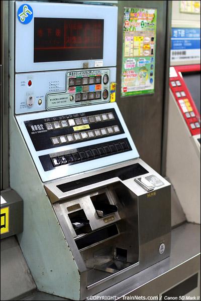 日本的售票机。(IMG-4653-120131)