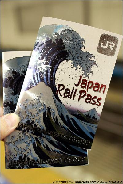 JR全日本通票。(IMG-7249-120203)