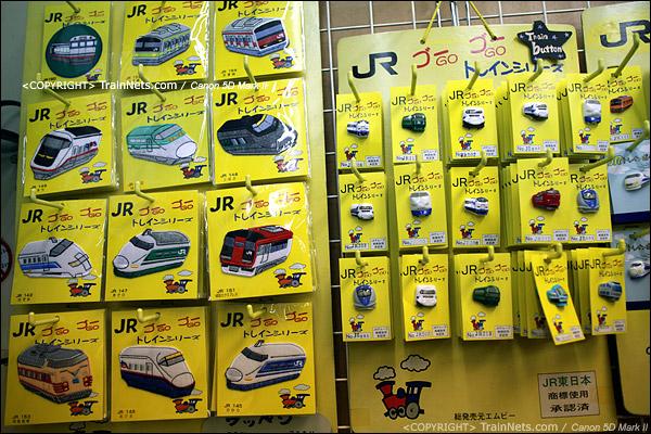 大阪交通科学博物馆。入门的纪念品小店,钥匙扣。(IMG-5074-120131)