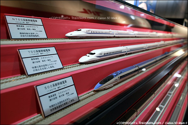 第一展厅。新干线模型,500系、700系、N700系。(IMG-5101-120131)