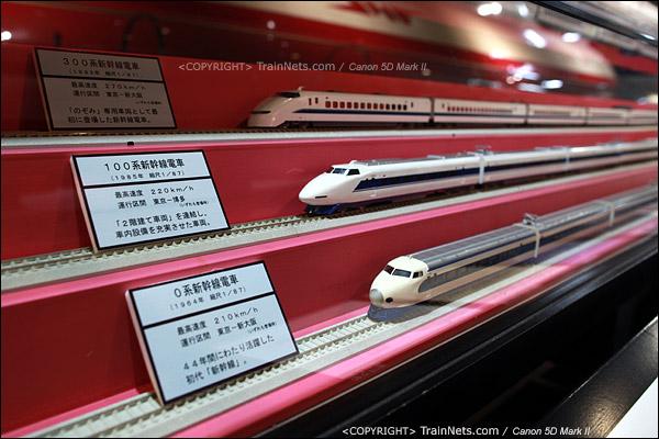 第一展厅。新干线模型,0系、100系、300系。(IMG-5104-120131)