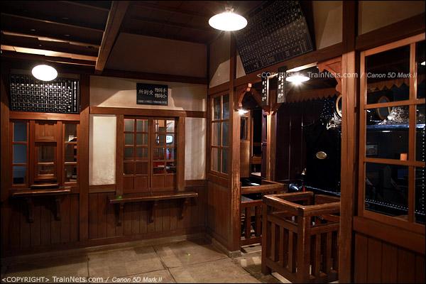 第二展厅。1930年代的木质小站。(IMG-5139-120131)