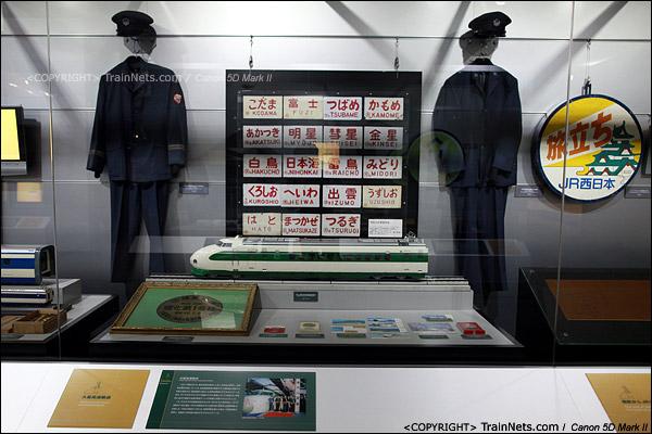 第三展厅。过去的铁路制服,以列车水牌。(IMG-5165-120131)