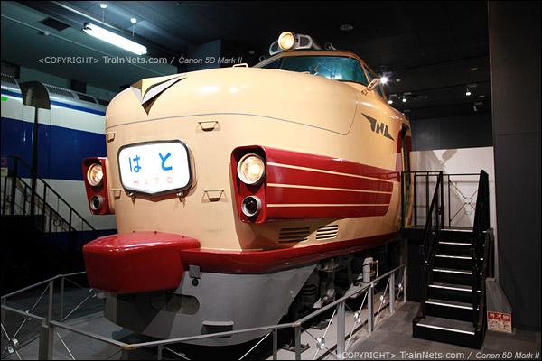 第三展厅。一辆クハ151形(控制普通车151形)的车头,日本最早的特急电车。(IMG-5186-120131)