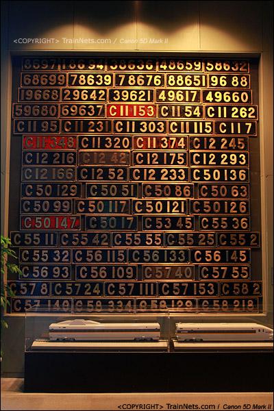 休息区墙上挂着的蒸汽机车号码牌,这些机车均已拆解。(IMG-5215-120131)