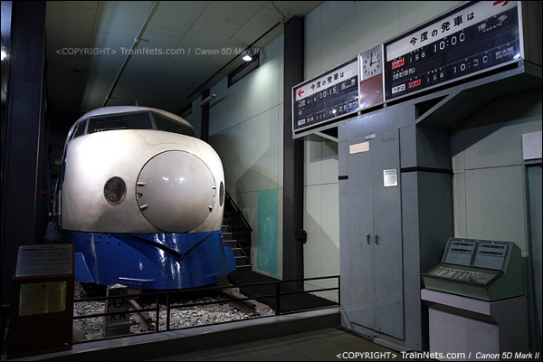 第一展厅。新干线,日本第一列0系新干线实物。(IMG-5246-120131)