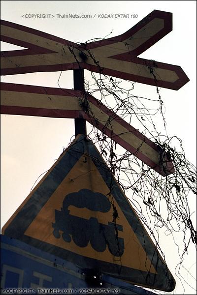 2013年8月10日。广州钢铁厂铁路。道口警示牌。(E0402)