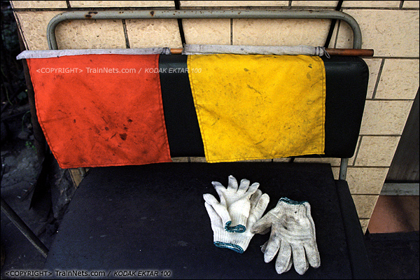 2013年8月10日。广州钢铁厂铁路。道口工使用的信号旗,目前只有通往三、五号高炉的道口有人长期值守。(E0420)
