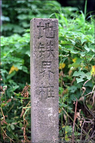 2013年8月11日。广州钢铁厂铁路,芳村花园旁的编组站,这里是国铁与广钢铁路的交汇处。(E0503)