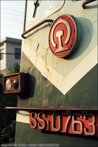 2013年9月7日。韶关机务段。夕阳照射在SS1龟裂的前脸上。(E0725)