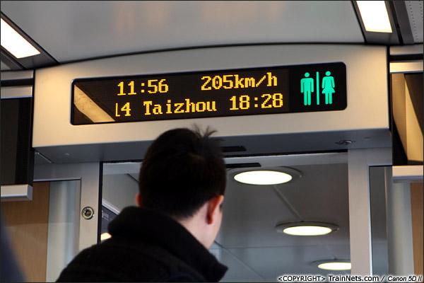 2013年12月28日。厦深铁路首发的D2286次列车,列车跑出了时速205公里。(IMG-6715-131228)