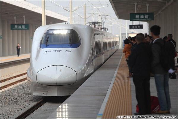 2013年12月28日,厦深铁路通车,潮汕火车站,D2321次,南昌西-深圳北进站。(IMG-6840-131228)