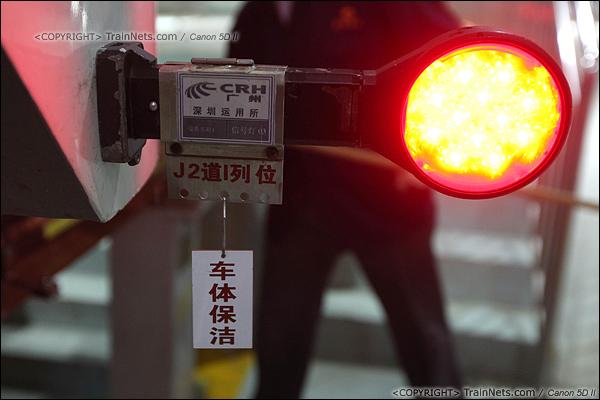 2014年1月17日。深圳动车所。车头挂着的红闪灯表示列车处于检修状态,挂着小牌表示正在进行清洁工作。(IMG-1552-140117)