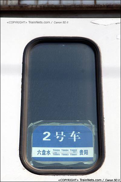 2014年1月22日。广东深圳。 平湖南编组场。回到广深的蓝箭,车门上还留着过去的水牌。(IMG-3031-140122)