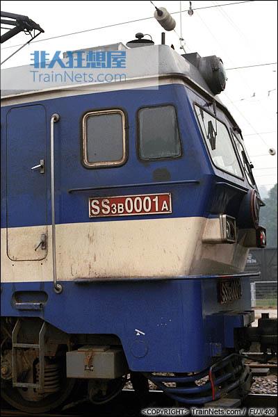 2013年10月3日。行驶在沪昆线怀化段的SS3B-0001号机车。(图/火车仔/E0834)