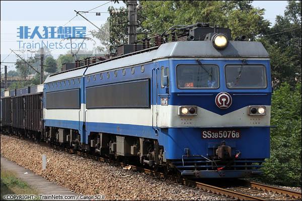 2013年10月4日。SS3B行驶在湖南省沪昆线。(图/火车仔/IMG-3587-131004)