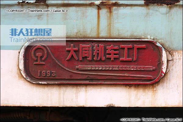 2013年12月13日。福建厦门。韶山3型4000系,大同机车厂厂牌。(图/火车仔/IMG-3433-131213)