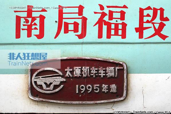 2013年12月13日。福建厦门。韶山3型4000系,太原机车车辆厂厂牌。(图/火车仔/IMG-3434-131213)