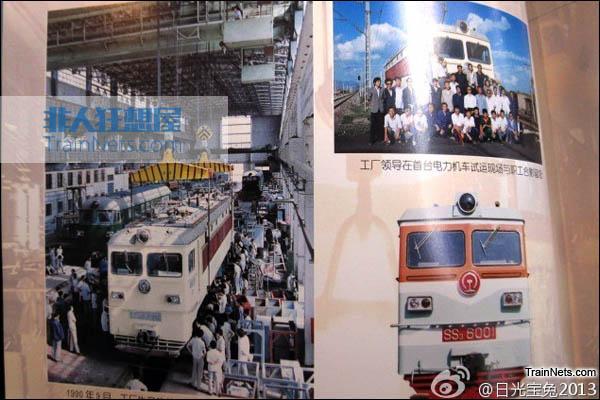 大同机车厂生产的首台电力机车:韶山3型-6001。(微薄@日光宝兔2013 供图)