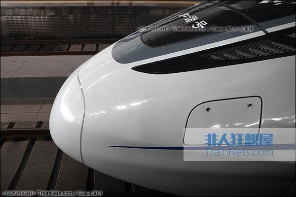 2014年4月21日。广东广州南站。CRH380D,车鼻特写。(IMG-4397-140421/火车仔)