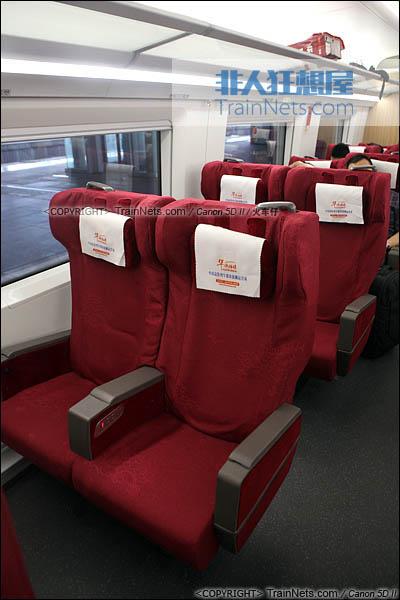 2014年4月21日。CRH380D。1号车。一等座。(IMG-4446-140421/火车仔)