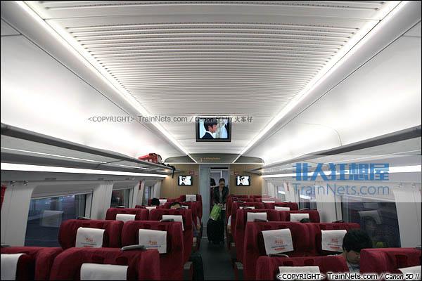 2014年4月21日。CRH380D。1号车。一等座。(IMG-4452-140421/火车仔)