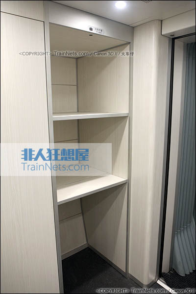 2014年4月21日。CRH380D,大件行李架。(IMG-4455-140421/火车仔)