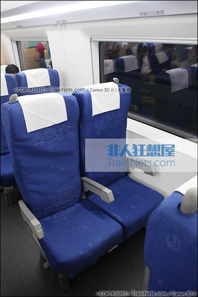 2014年4月21日。CRH380D。二等座座椅。(IMG-4460-140421/火车仔)