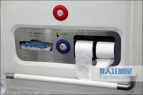 2014年4月21日。CRH380D,卫生间设备。(IMG-4484-140421/火车仔)