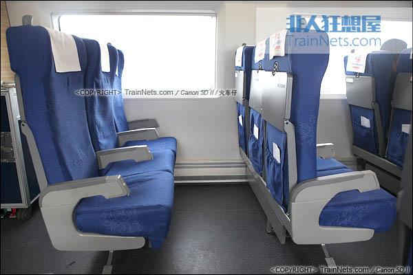 2014年4月21日。CRH380D。二等座座椅。(IMG-4525-140421/火车仔)