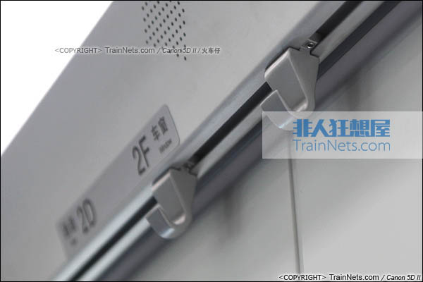 2014年4月21日。CRH380D,行李架下方的衣帽钩。(IMG-4527-140421/火车仔)