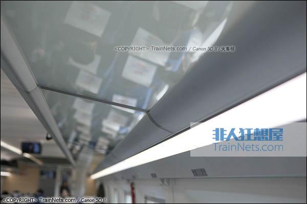 2014年4月21日。CRH380D,半透明行李架及照明灯带。(IMG-4538-140421/火车仔)