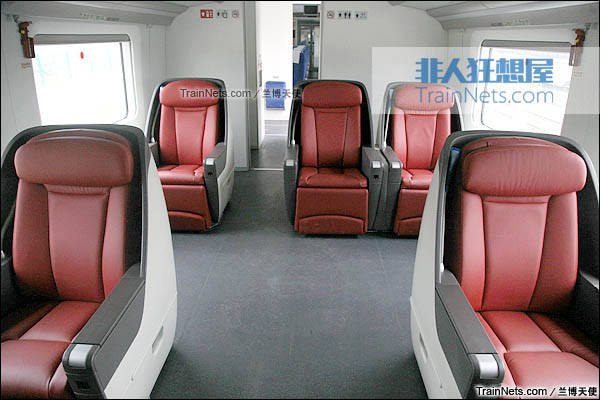 2015年12月。配属成都局的统型版本CRH380D。8号车,商务座座椅。(图/兰博天使)