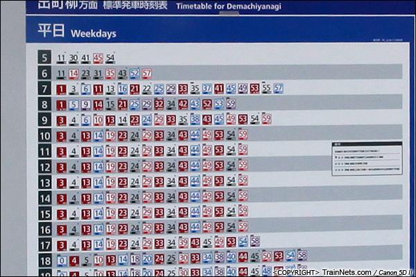 2012年2月1日。日本京阪本线,时刻表特写。(IMG-5724-120201)