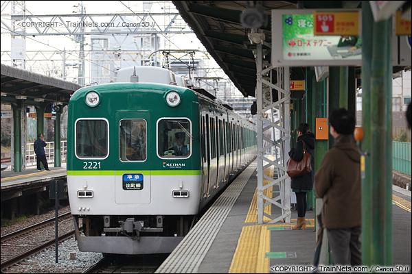 2012年2月1日。日本京阪本线,最老的2000系电车。(IMG-5758-120201)