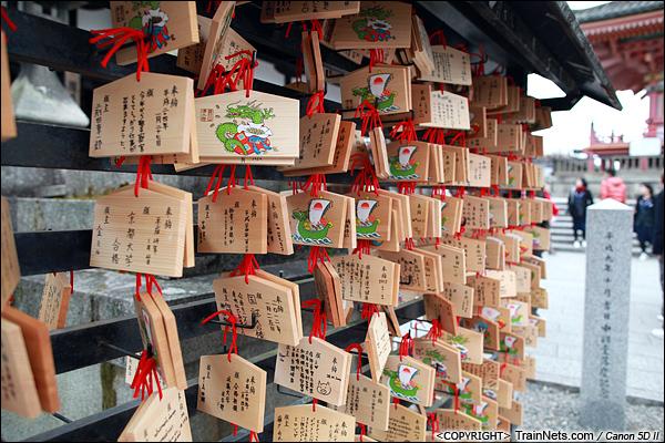2012年2月1日。日本京都,清水寺里的许愿牌,有很多是中国人留下的。(IMG-5901-120201)