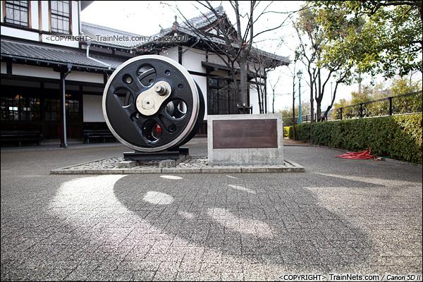 2012年2月2日。日本京都。梅小路蒸汽机车博物馆大门。(IMG-6650-120202)