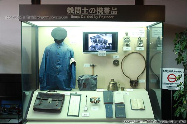 2012年2月2日。日本京都梅小路蒸汽机车博物馆。当时蒸汽机车司机的随身携带的物品及机车上的必备物品。(IMG-6676-120202)