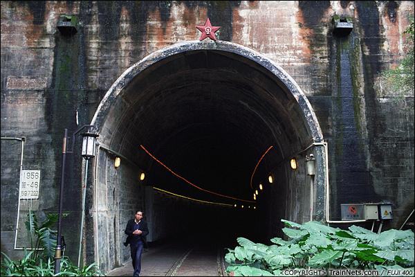 2013年12月。厦门铁路公园。 鸿山隧道,外观仍保留着原来的样子。(E3113)