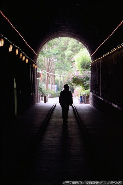 2013年12月。厦门铁路公园。 鸿山隧道内安装了灯光,以及建成了博物馆。(E3117)