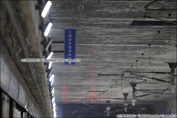 2015年10月30日。深圳福田。广深港高铁福田站,地下三层,站台层。正线,深圳方向。正线,列车停车标。(IMG-0250-151030)