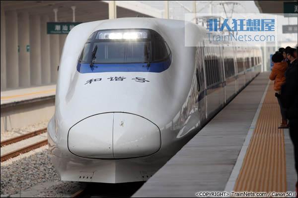 2013年12月28日。运行于厦深铁路的南昌局CRH2A统型车。(IMG-6842-131228)
