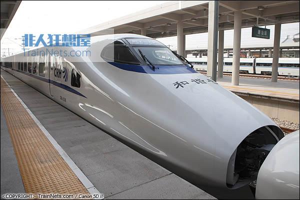 2013年12月28日。运行于厦深铁路的南昌局CRH2A统型车。(IMG-6857-131228)
