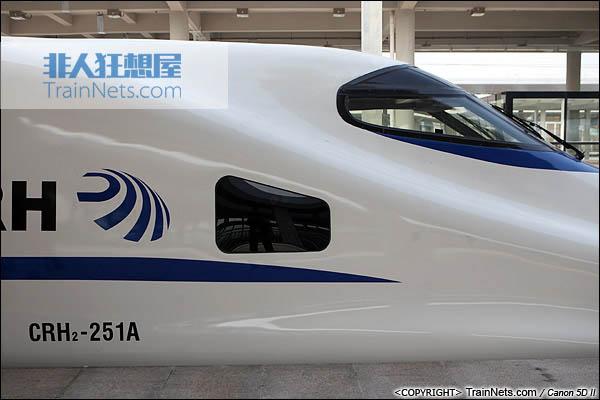 2013年12月28日。运行于厦深铁路的南昌局CRH2A统型车。侧面新增观察窗(IMG-6867-131228)