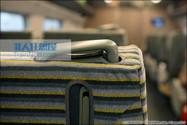 2013年12月28日。运行于厦深铁路的南昌局CRH2A统型车。一等车,椅背上的扶手。(IMG-6996-131228)