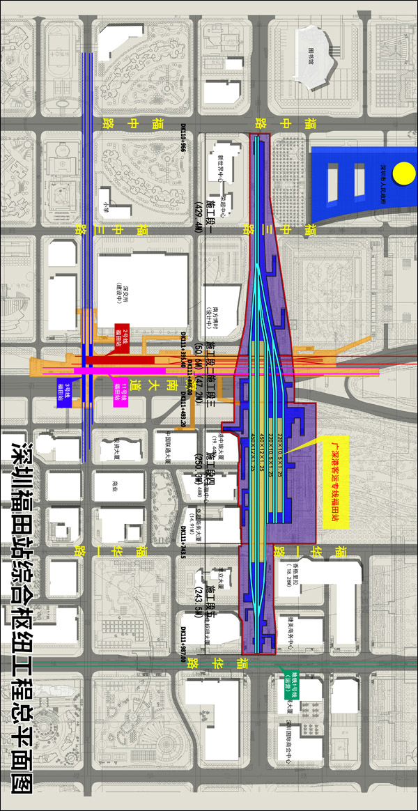 福田站施工平面图。